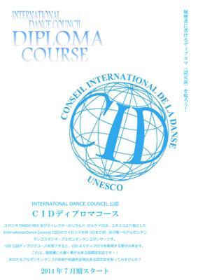 CID_201407032205023b0.jpg