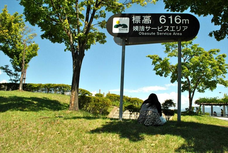 DSC_0930_R.jpg
