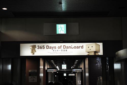 d_R.jpg