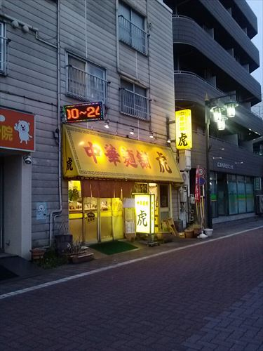 gyouza015_R.jpg
