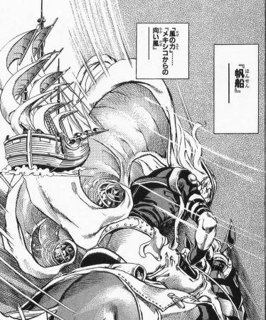 japan01_d193.jpg