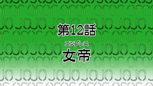 jojo11_zn_R.jpg