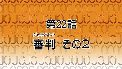 jojo21-zs_20140823233439035.jpg
