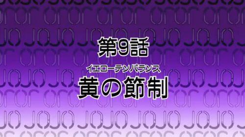jojo8_zl.jpg