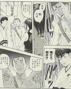 jojo_makuhari_014.jpg