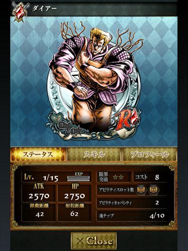 jojosuma002_R.jpg