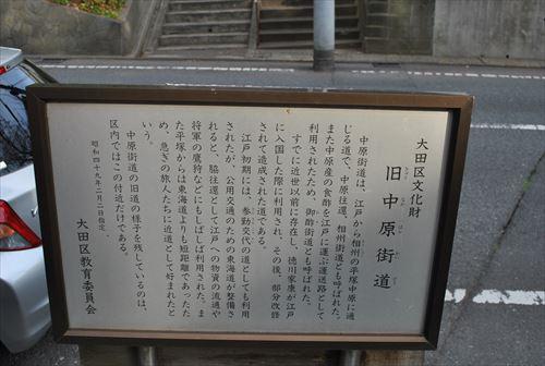 jojosuma002_R_20140329220509088.jpg