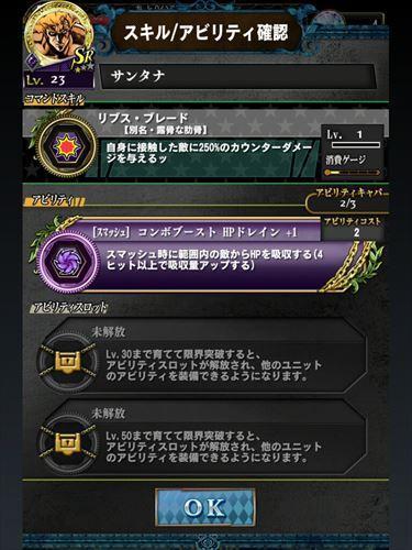 jojosuma004_R.jpg