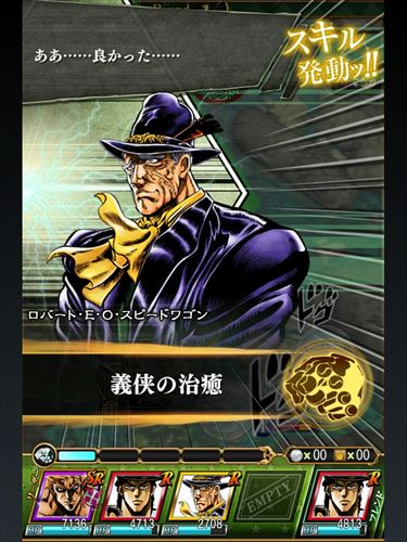 jojosuma006_R.jpg