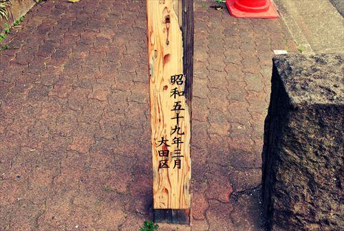 jojosuma006_R_201403292205232e9.jpg