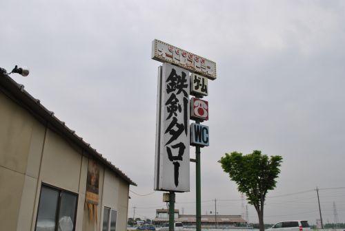 teken001_R.jpg