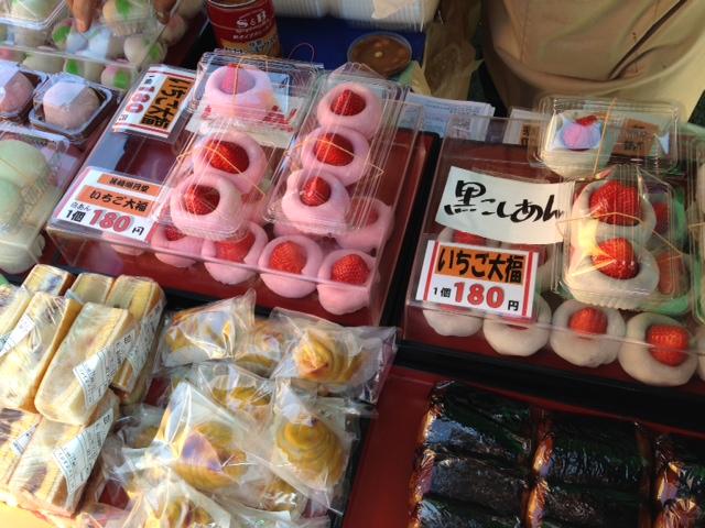 14イチゴ菓子