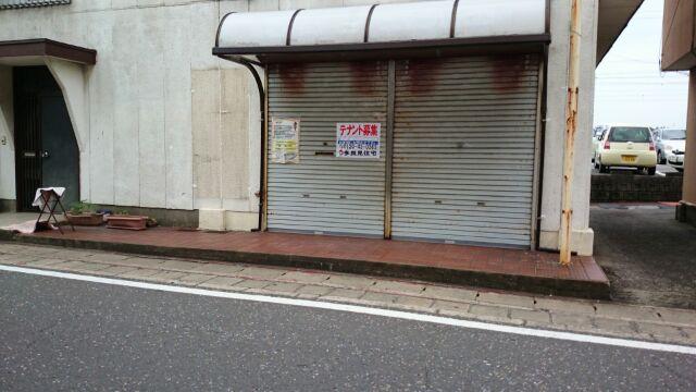 外観(北村駅前テナント)