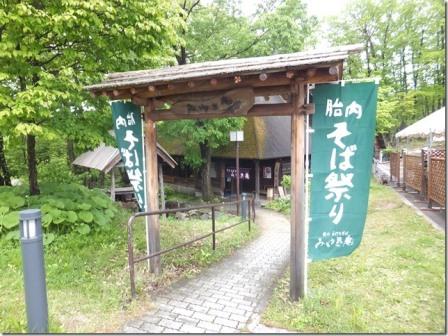 そばまつり (6)