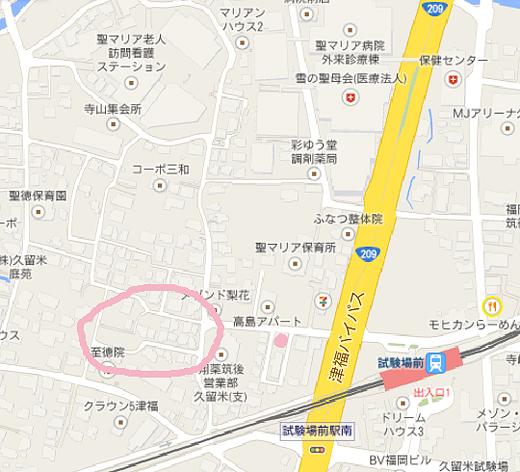 140712_googlemap.jpg