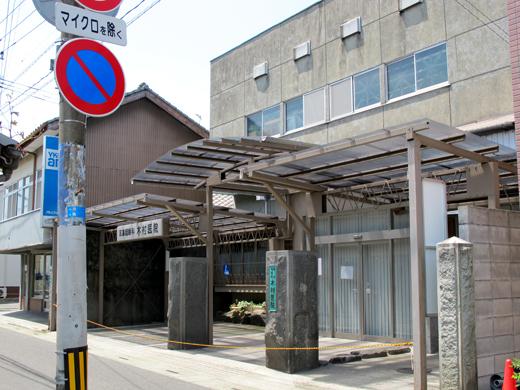 140515_32木村医院表