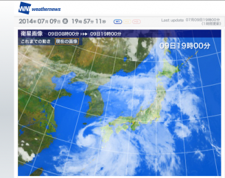 140709_台風衛星写真