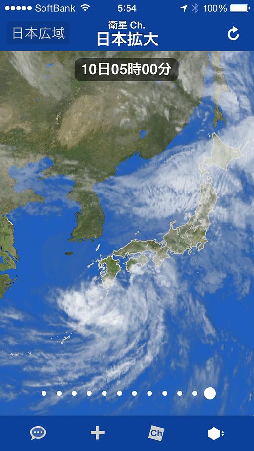 140710_台風衛星写真AM5