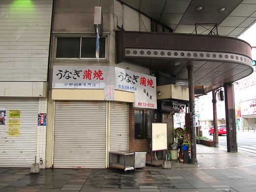 140714_8うなぎ店