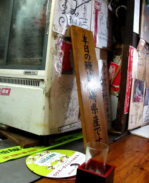140803_4宮崎産
