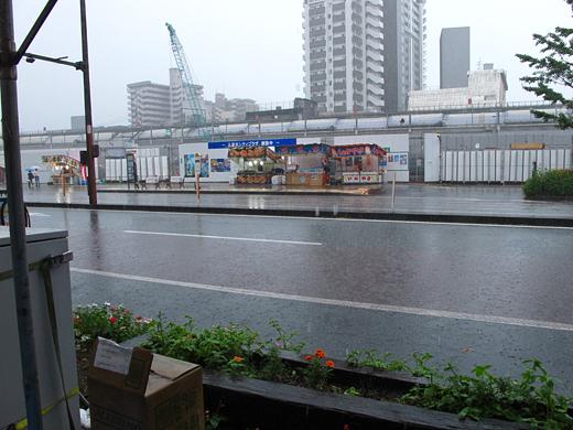 140804_21雨の明治通り