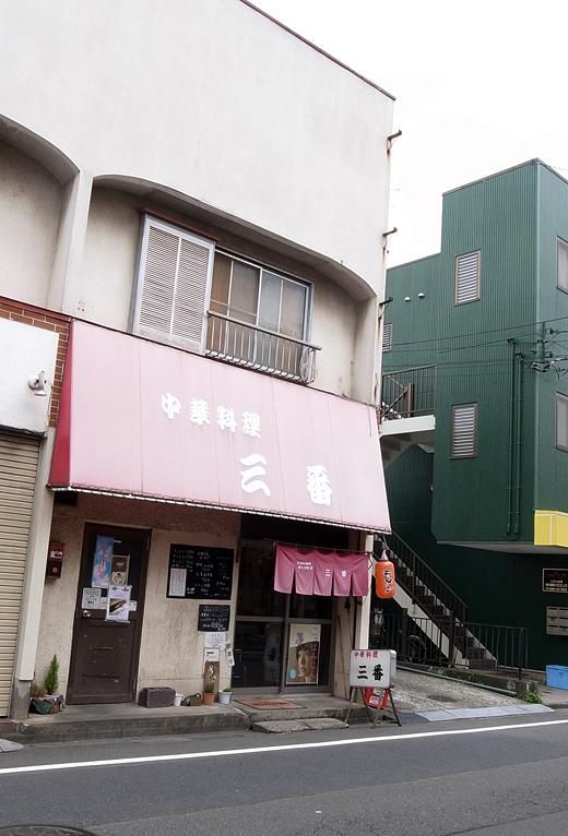 140825_6三番