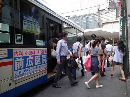 140825_1綱島駅前