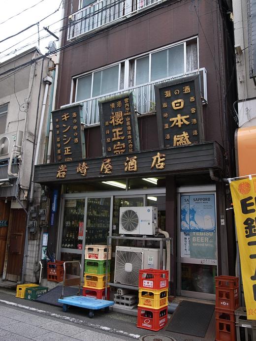 140825_29酒屋