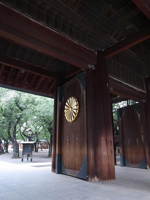 140826_17菊の紋