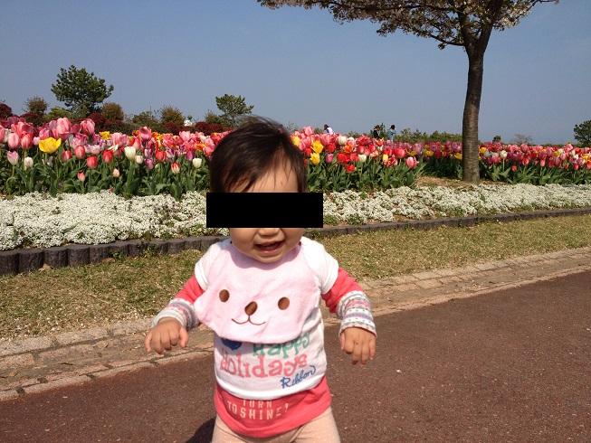 吉田公園②