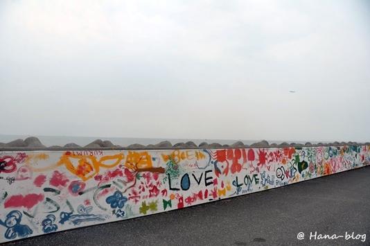 若洲海浜公園 143