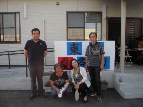 壁紙アートプロジェクト新東名展示抽選会スタッフ