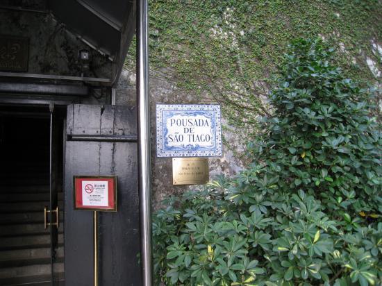 リノベホテル1-3