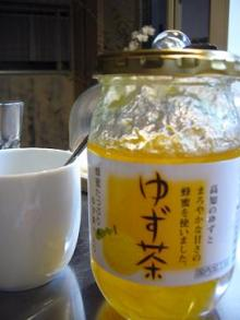 tea drop-yuzu tea