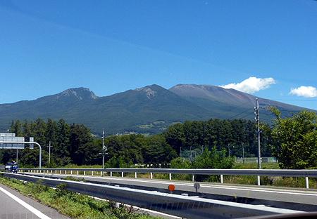 1 浅間山