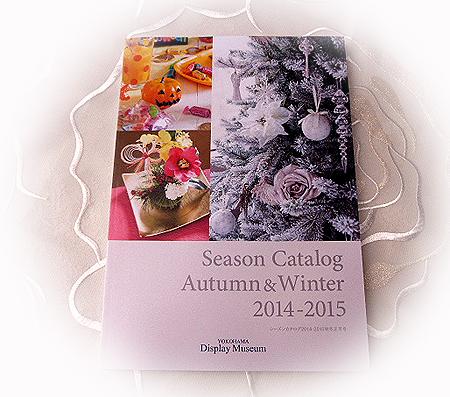 Season Catalog