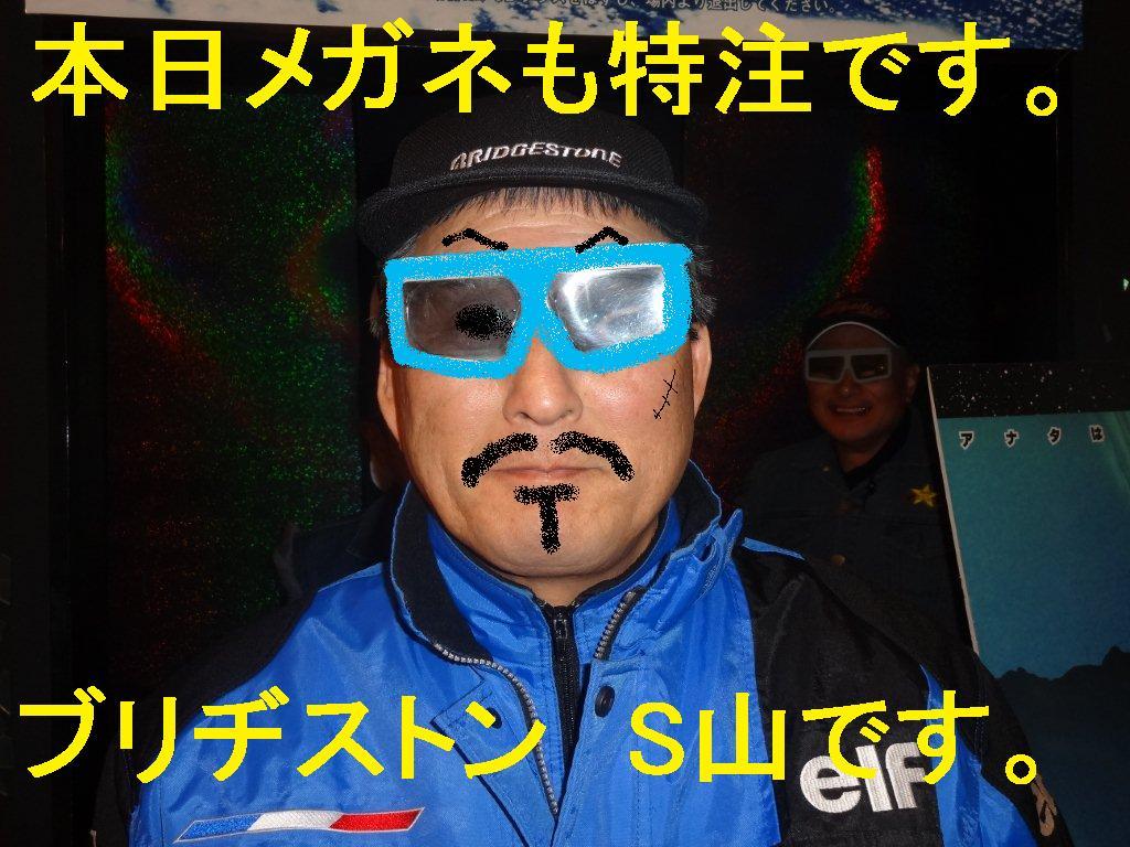 DSC01404.jpg