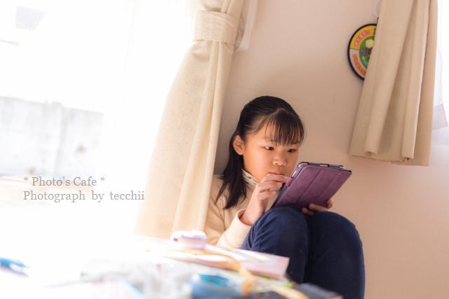 2014-03-08-IMG-7833.jpg