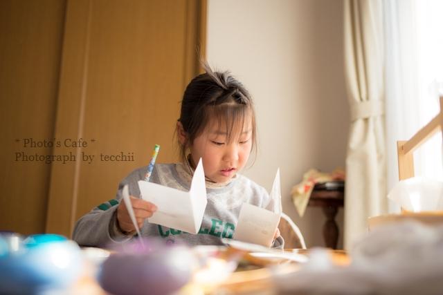 2014-03-09-IMG-7852.jpg