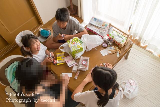 2014-06-06-IMG-9797.jpg