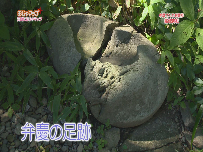 船魂伝説2