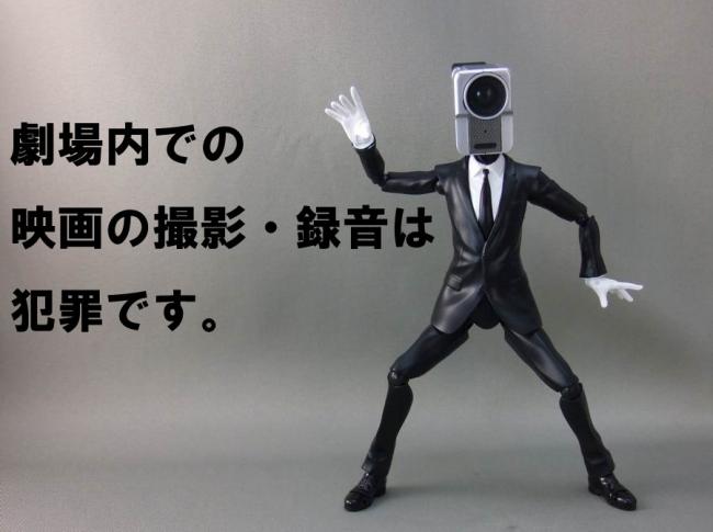 映画泥棒9