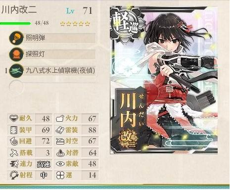 ねんどろヲ級32