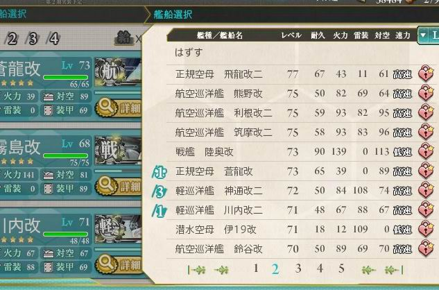 ねんどろヲ級33