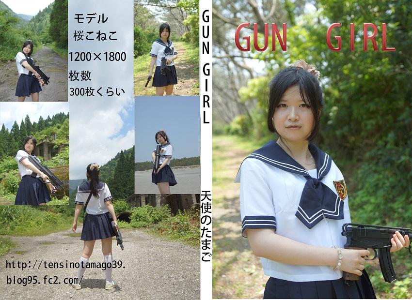 rom1_20140827164117ddb.jpg