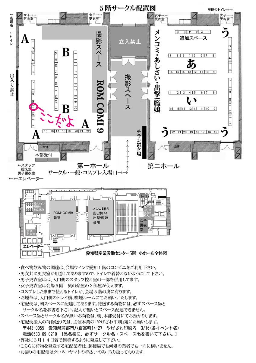 wink5fmap.jpg