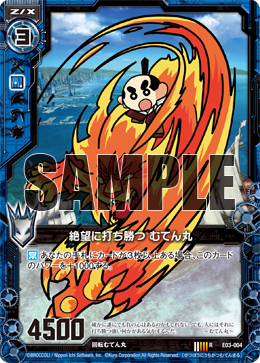 card_140806.png