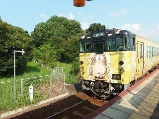 2014年タイチョー鬼太郎列車の1