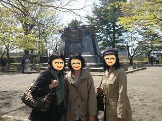 2014年5月盛岡城跡と3人