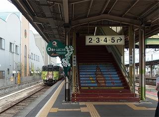 2014年タイチョー鬼太郎列車の5